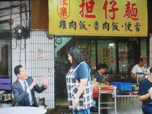 実際に来てました - 台湾台北 中山 ゲストハウスmimi -
