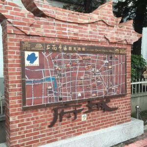台南駅前の - 台湾台北 中山 ゲストハウスmimi -