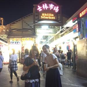 士 林 夜 市  - 台湾台北 中山 日本人 ゲストハウスmimi -