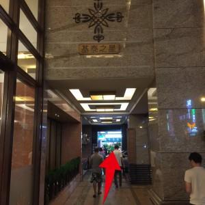 ほーてる - 台湾台北 中山 日本人 ゲストハウスmimi -