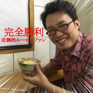 完全勝利 - 台湾台北 中山 日本人 ゲストハウスmimi -
