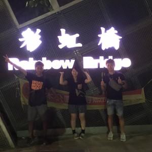 レインボーブリッヂ! - 台湾台北 中山 ゲストハウスmimi -