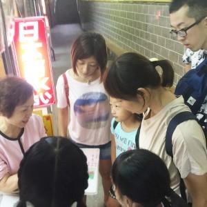 占い横丁 - 台湾台北 中山 日本人 ゲストハウスmimi -