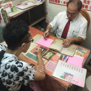 占い中 - 台湾台北 中山 日本人 ゲストハウスmimi -