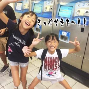 かえたー! - 台湾台北 中山 日本人 ゲストハウスmimi -