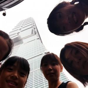 台北101 - 台湾台北 中山 日本人 ゲストハウスmimi -