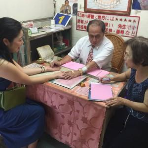 占い横丁 - 台湾台北 中山 日本人 留学 長期滞在 ワーホリ ゲストハウスmimi -