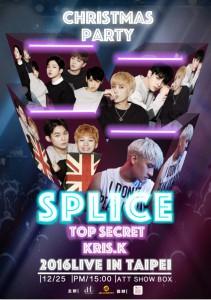 Kris + Top Secret - 台湾 台北 中山 日本人 留学 台湾留学 長期滞在 ワーホリ ゲストハウスmimi -
