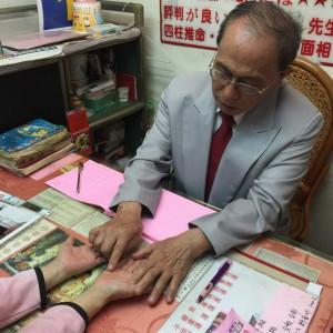 台湾 台北 中山 日本人 留学 台湾留学 安い宿 安宿 ルームシェア シェアルーム 安い部屋 長期滞在 ワーホリ ゲストハウスmimi 占い