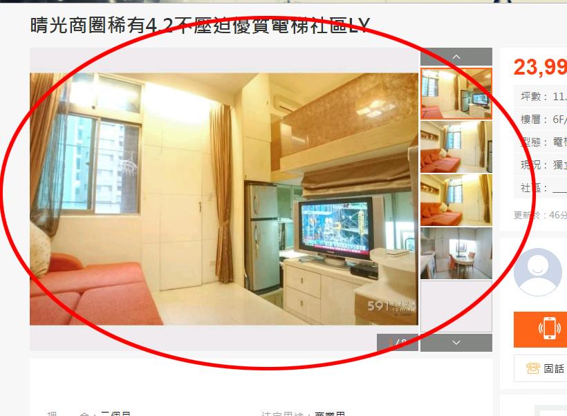 台湾 台北 中山 日本人 留学 台湾留学 安い宿 安宿 ルームシェア シェアルーム 安い部屋 長期滞在 ワーホリ ゲストハウスmimi 家探し